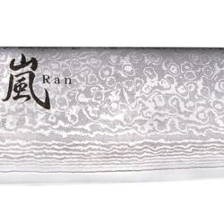 Yaxell ran stor kokkekniv 25,5 cm damascus stål